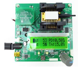 大電流用14ピンバタフライ型LD電源キット