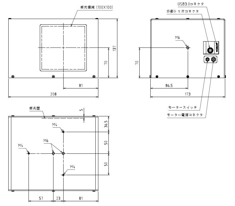 LaseView-LHB-100外観図